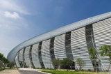 Анодированные алюминиевые шторки окна Shading Sun