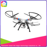 HD Cameraの新しいTechnology Strong Power Motor Professional Quadcopter