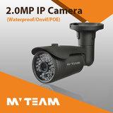 2015 새로운 1080P 2m CCTV 탄알 Poe IR 옥외 IP 사진기