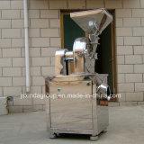 Wfのユニバーサル粉砕機の粉Pilverizer