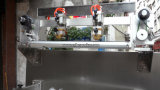 Линейный тип машина завалки чашки воды чая молока автоматическая