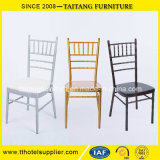 판매를 위한 금속 Chiavari 다채로운 의자