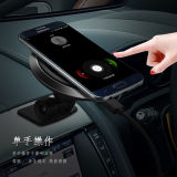 차를 위한 Qi 보편적인 표준 무선 충전기