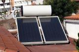 フラットパネルの加圧太陽給湯装置