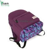 Form-Polyester-Laptop-Rucksack, Schule-Beutel (YSBP00-0160)