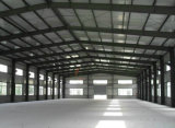 Kホーム鉄骨構造の研修会の建築材料