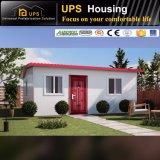 Preço da habitação Prefab profissional esperto barato do conjunto fácil