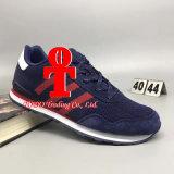 2017 línea a estrenar talla 40-44 del Fy de la armadura del anuncio Run9tis de los zapatos corrientes de los deportes de los amaestradores