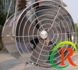 Serie de RS montada en la pared--Extractor del flujo axial del propulsor para el invernadero