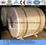高品質および競争価格のアルミニウムコイルとの7075 T6