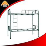 Shoolの軍の家具の鋼鉄二段ベッド