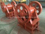 Trituradora de quijada diesel PE250*400, trituradora de piedra PE250*400