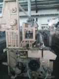 ウォータージェットの織機のための編む機械