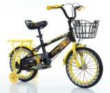 جيّدة يبيع أطفال درّاجة, جدي درّاجة