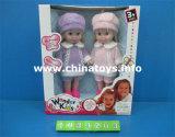 O brinquedo novo para o bebê da menina - boneca (1060901)