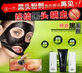Pilaten Blackhead-Remover härtete schwarzer Mask+Skin kompakter Essence+ Blackhead-Export-flüssige Gegeninstallationssätze aus