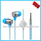 최신 인기 상품 새로운 디자인 금속 이어폰 (10A53 IP)