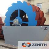 Equipo de alta eficiencia de lavado de arena con el CE