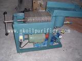機械、オイルの浪費者の分離器をリサイクルするオイル