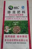 肥料のための多彩なPPによって編まれる袋