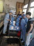 De Ontwaterende die Pers van de modder in het Project van de Behandeling van het Afvalwater van het Vee wordt gebruikt