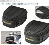 Sac imperméable à l'eau d'arrière de Motorcyle de mode de Rough&Road Rr9018