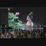 Film della camera a pioggia con ingegneria della fontana di /Music della tenda del laser