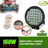 円形8inch 160W黒い4WDオフロードLEDの運転作業ライト
