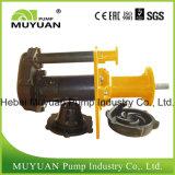 수직 선반 출력 석탄전 처리 집수 펌프
