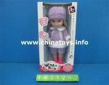 El nuevo juguete para la muñeca de la muchacha (1060901)