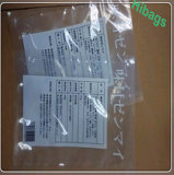 Food PackagingのためのHt0654 Laminated Vacuum Bag