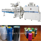 縫うThread Horizontal Flow Packaging Machine (ffb)