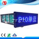 Sola muestra de la visualización del módulo del azul P10 LED para hacer publicidad