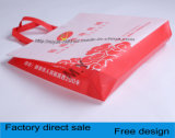 Macchina di laminazione del sacchetto non tessuto, sacchetto non tessuto caldo di stampa multicolore