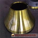 Pièces de broyeur de cône des machines d'extraction de fonderie d'OEM Mn18cr2
