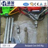 Machines Drilling portatives de faisceau du sac à dos Hf-18 à vendre