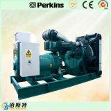 Тип электрического оборудования комплекта генератора электричества молчком