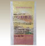Saco tecido PP do plástico da alta qualidade