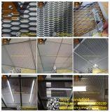 Erweitertes Draht-Blatt erweitertes Metallblatt für verschieben Decke