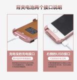 внешний кожух батареи 5800mAh для iPhone 6s
