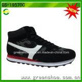 عالة [أثلتيك شو] رجال أمان حذاء جار رياضة حذاء