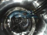tanque de mistura do suco 600L vegetal (ACE-JBG-K0)