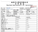 China Suppliers Cuprous Chloride (analytische rang) 97%
