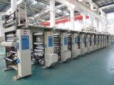 Высокоскоростная печатная машина Rotogravure управлением компьютера (KYJG)