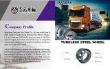 트럭 (22.5*7.50)를 위한 FAW 공급자 관 바퀴 변죽