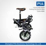12インチ48V 250W折る都市電気バイク(THHA-40BK)