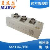 Semikron Typ Energien-Entzerrer-Baugruppe Skkt 162A 1600V
