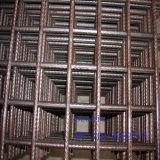 構築の網(WELDED002)