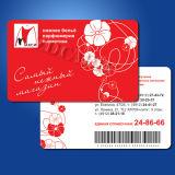 紫外線印刷された熱印刷されたバーコードの/Personalizedの会員証