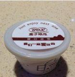 주문 Logo Printed Plastic Ice Cream Cup (PP 상자)